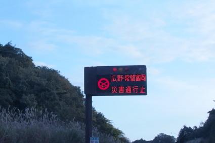 20131109fukushima02.jpg