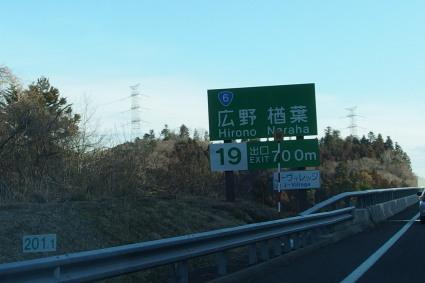 20140315fukushima05.jpg