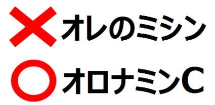 20140408オロナミンC.jpg