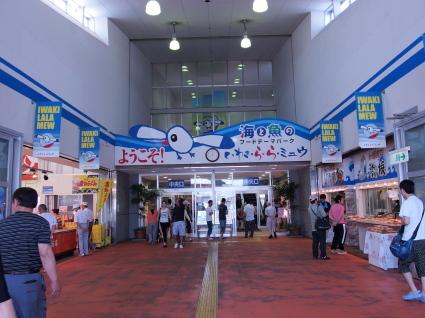 20140802fukushima14.jpg