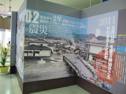20140802fukushima20.jpg