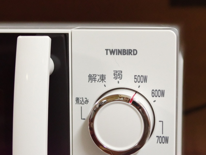 20190629twinbird02.jpg